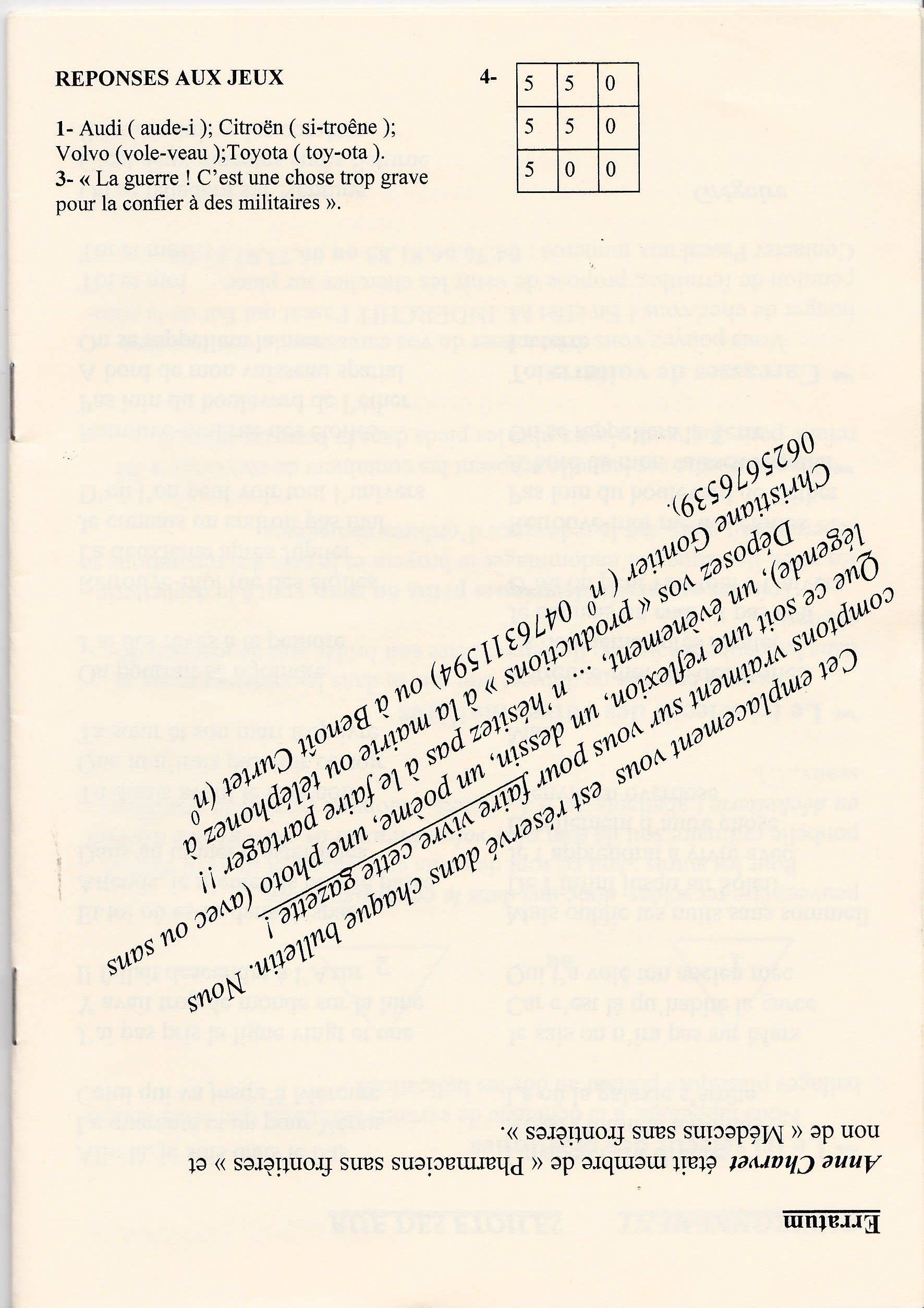 LPS n° 4 Pages 16bis