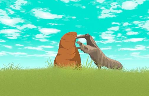 cerrado animação 2.png