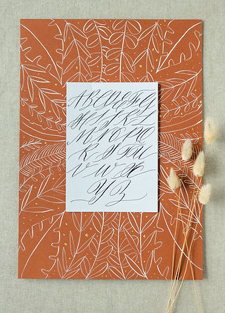 KalligraphieAlphabet-HA-Yoligraphie-03_e