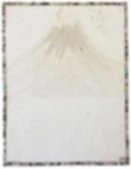 Snow Volcano.jpg