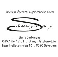 stany_serbryens ok.jpeg