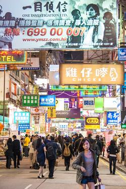 Honkong 2010
