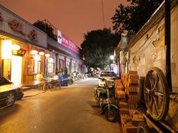 Peking I