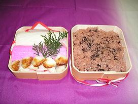 二重折 赤飯 蒲鉾 .JPG
