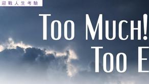 """第109期- 真愛分享:為家而戰 """"Too Much! Too Early!"""""""