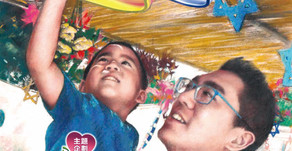 第106期- 主題企劃:家庭教養,立足信仰