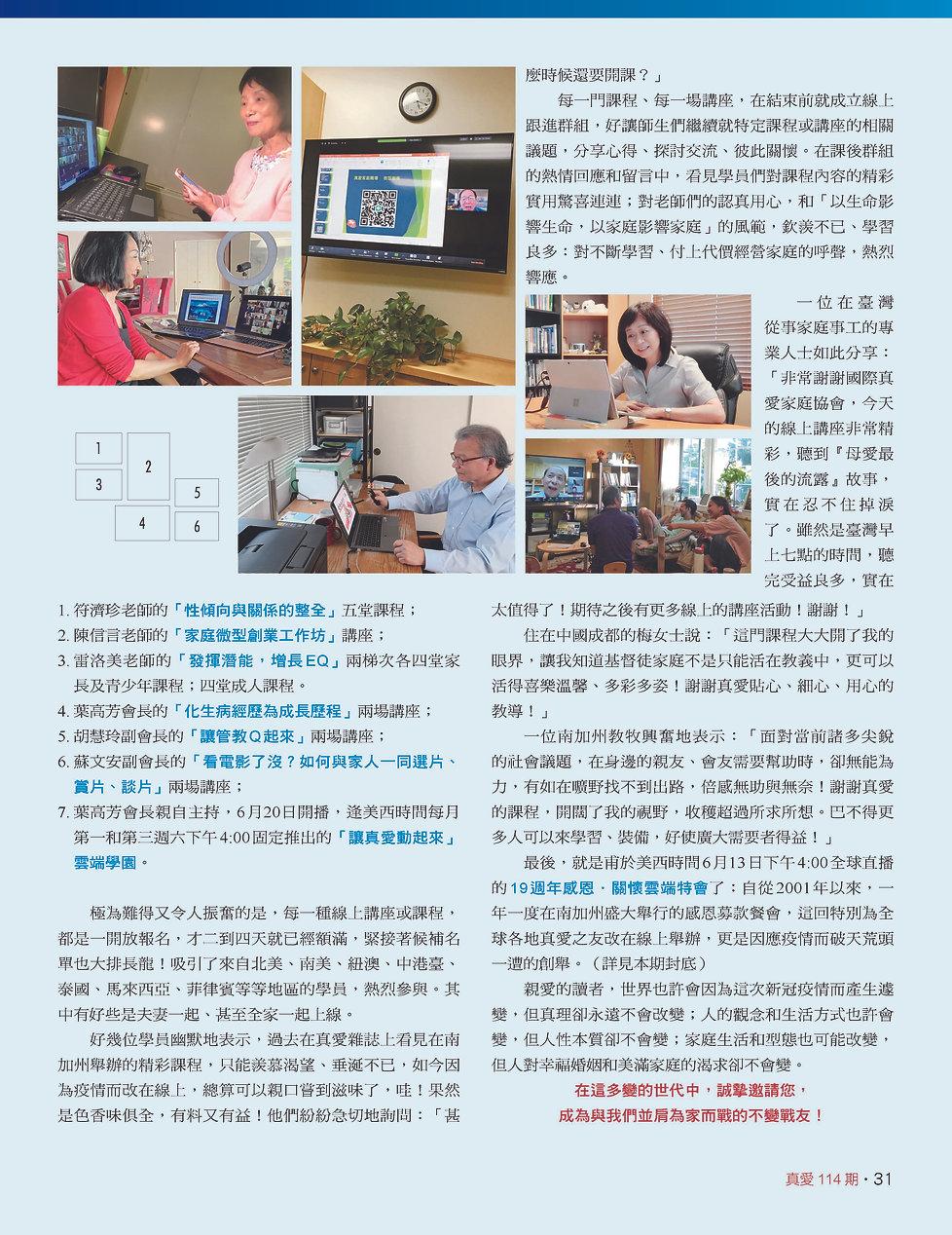 FK114P29-31_Page_3.jpg