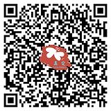 Donate WIZ LOGO.png