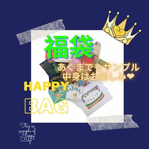 福袋 ❤︎ Happy Bag 2021!!! WINGーBLK