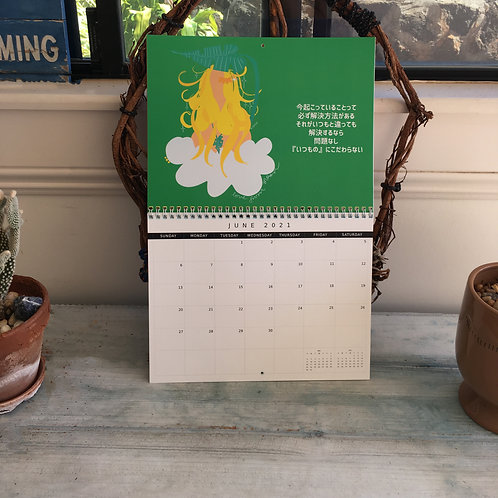 【予約販売】壁掛けカレンダー 2021  Calendar - Japan