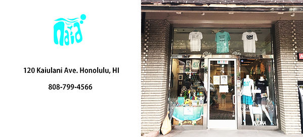 naia shop info.jpg