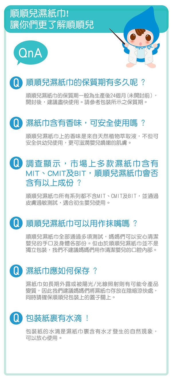 Soondoongi_SM_Leaflet26.2.2021_v.9-06.jp