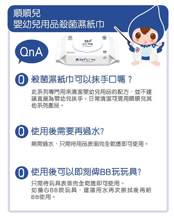 Soondoongi_SM_Leaflet26.2.2021_v.9-05 (1