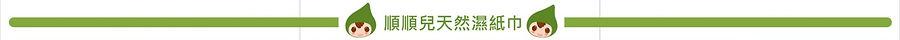 Soondoongi_SM_Leaflet5_edited.jpg