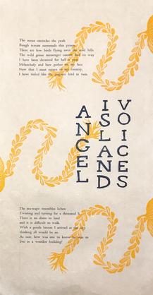 Angel Island Voices