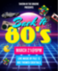 80s Theme Night 2020.PNG
