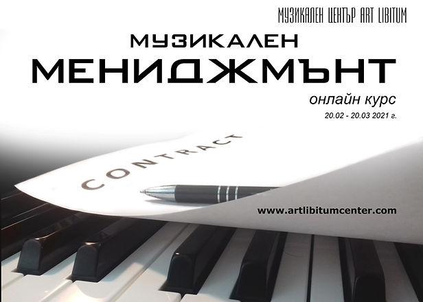 Muzikalen management 5--.jpg