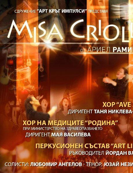2012.Misa Criolla.jpg