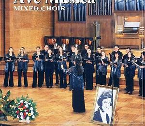 2004.Ave Musica Cover 1.JPG