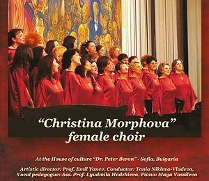 2007.Ch.Morphova Live 1.jpg