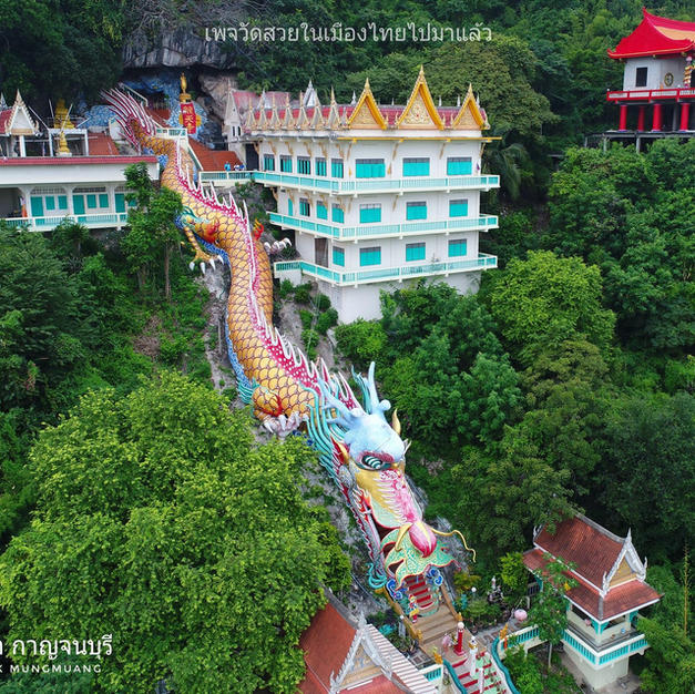 Hike up the 701 steps at Wat Ban Tham temple and enjoy the view...