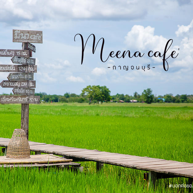 Have a coffee at one of the cafe's overlooking Wat Tham Seua and the rice fields...