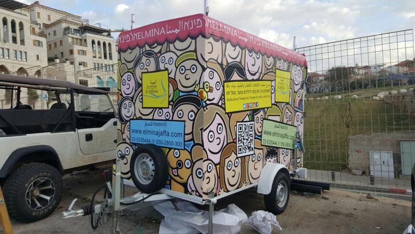 Almena Truck.jpg