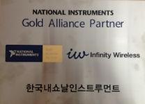 NI gold alliance partner.jpg