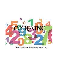 Tyraine Flyer.jpg