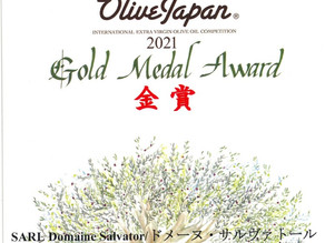 日本:オリーブジャパン2021コンクール金賞