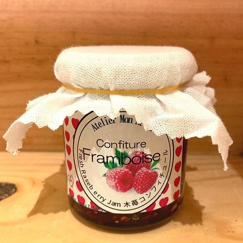 フランボワーズコンフィチュール 甜菜糖100%