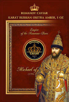 Michael of Russia Karat Amber 1 oz