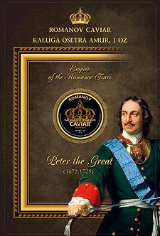 Peter Kaluga 1 oz