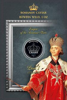 Paul Bowfin WILD 1 oz