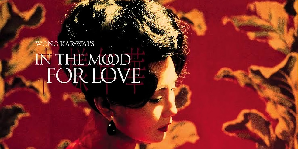 IN THE MOOD FOR LOVE | Subtitulada