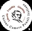 logo camera penale.png