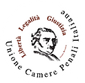 logo camera penale.png