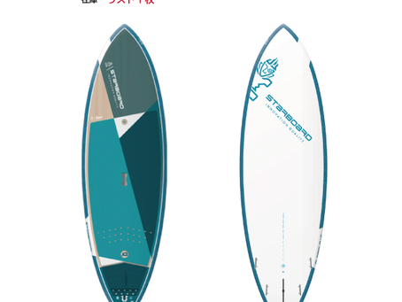 """STARBOARD SUP [PRO 8'0"""" X 29""""] お買得商品!"""