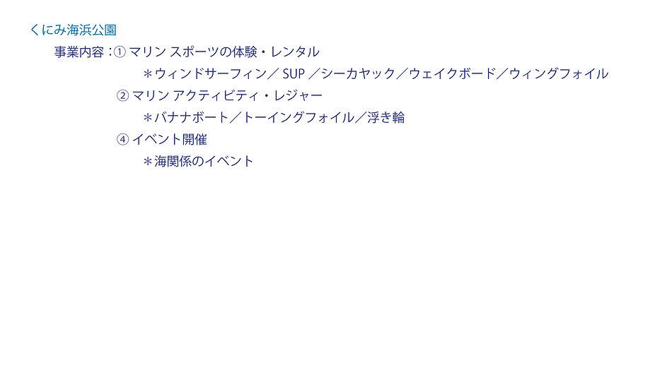 店舗情報2--5.jpg