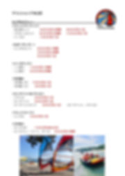 レンタルメニュー 6_18 web.jpg