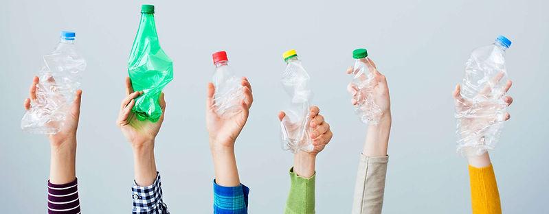Пэт бутылки прием