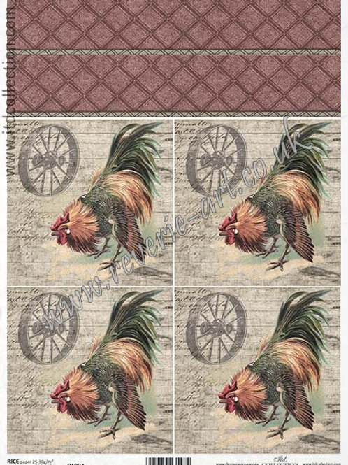 A4 rice paper R1093 Vintage rooster