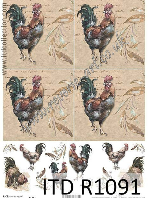 A4 rice paper R1091 Vintage rooster