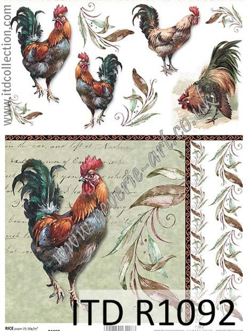 A4 rice paper R1092 Vintage rooster