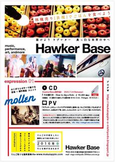 Hawker Base