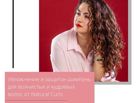 Уверены, что выбираете для своих волос подходящее моющее средство?