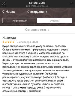 IMG_1620