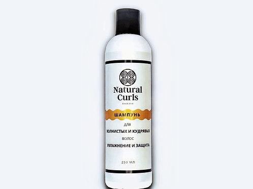 """Шампунь Natural Curls для волнистых и кудрявых волос """"Увлажнение и защита"""""""