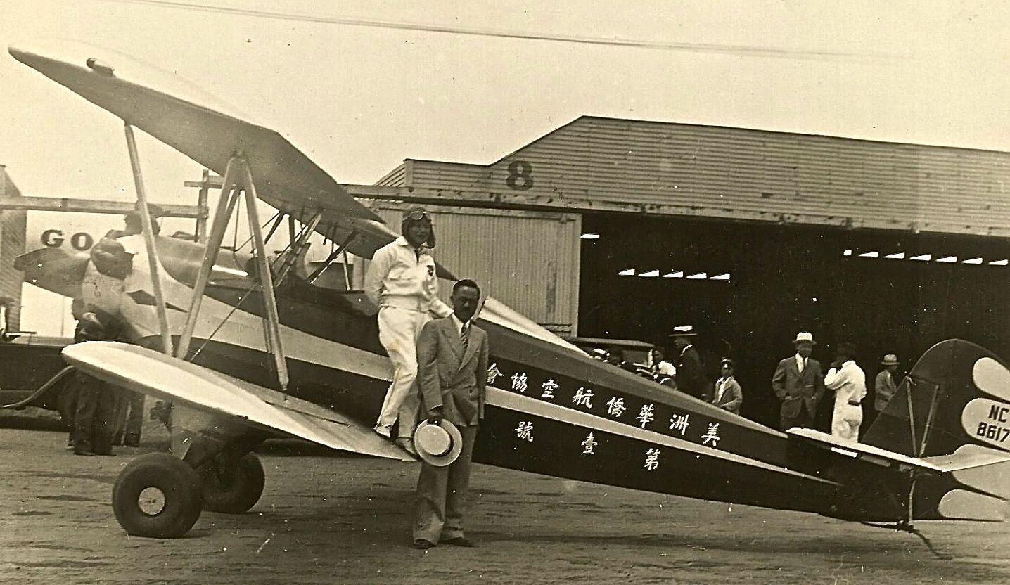 Katherine's biplane