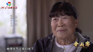 CCTV documentary series includes segment about Katherine Cheung